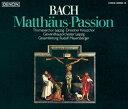 J.S.バッハ:《マタイ受難曲》BWV 244 (ドレスデン