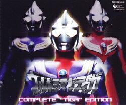 """ウルトラマンティガ COMPLETE """"TIGA"""" EDITION(CD)COCX-34158-60"""