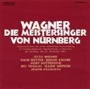 カイルベルト/ワーグナー:楽劇「ニュルンベルクのマイスタージンガー」(全曲)(CD)COCQ-84...