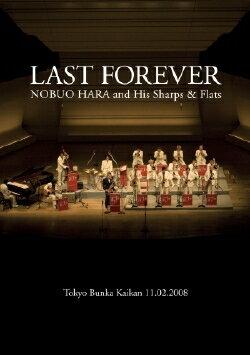 2008年11月2日に行われた東京文化会館でのコンサートが早くもDVD化!ファイナル公演の発表以来...