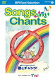 MPI Best Selection Songs and ChantsCOBC-4978