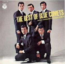 グループ・サウンズの王者ブルー・コメッツの大ヒットLP レコード大賞に輝いた「ブルー・シャト...