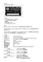 ST-ST-ACR1Mオーディオコントロール用リレー、ラジオデザイン