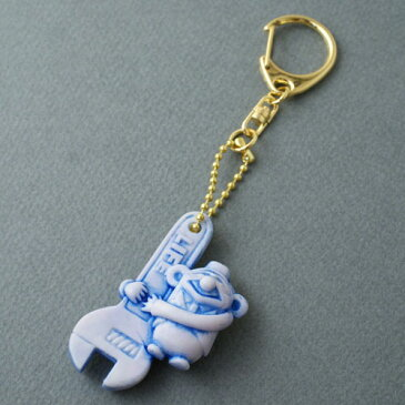 MAD SCULPTURES MONKEY DO KEY CHAIN C*G LIMITED