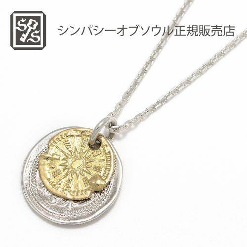 メンズジュエリー・アクセサリー, ネックレス・ペンダント SYMPATHY OF SOUL B.C. Coin Necklace Hope Sun - SilverK18Yellow Gold