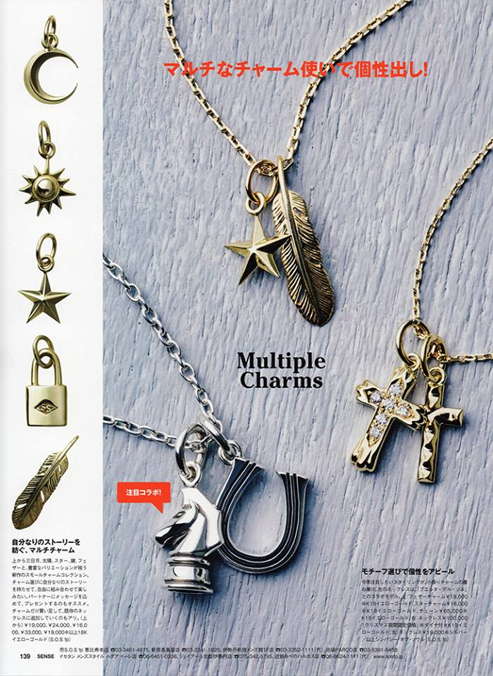 SYMPATHY OF SOUL Small Star Charm - K18Yellow Gold+K18-2段階アジャストチェーン(太0.33)50cm
