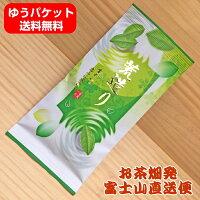 お茶 深蒸し茶 荒造り仕上げ 100g 日本茶 煎茶 緑茶 茶葉 100g