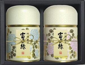 緑茶 煎茶 ギフト お返し お歳暮 内祝い 香典返し 返礼品 に最適ですソムリエブレンド煎茶 ギ...