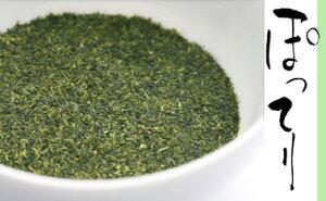 緑茶 茶葉 煎茶 渋みと甘みのバランスが見事な逸品!お寿司屋さんでもよく飲まれています!ぽっ...