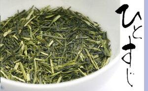 緑茶 茶葉 煎茶 高級煎茶の製造時に選別された茎の部分を使用してつくりました。老舗のこだわり...