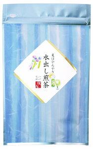 緑茶 ティーバッグ 日本茶 お茶【数量限定】 水出し煎茶ティーバッグ 20P入 1袋540円で500ml...