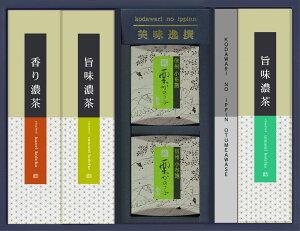 緑茶 煎茶 ギフト お返し 送料無料 お歳暮 内祝い 香典返し 返礼品 に最適です ぽっきり【送...