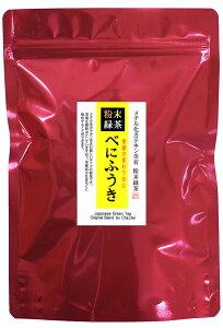 緑茶 ティーバッグ 日本茶 お茶【送料無料】便利な粉末スティックタイプ! メチル化カテキン含...