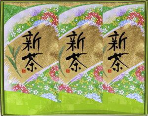 2015年 新茶 ソムリエの緑茶 新茶≪富士緑≫100g×3袋深蒸し茶 母の日父の日ギフト 静岡茶...