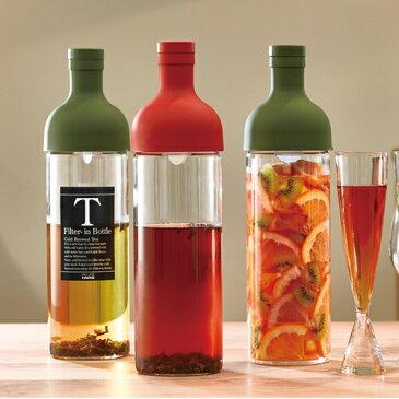 お茶 緑茶 紅茶 水出し茶 ハリオ【HARIO】フィルターインボトル ワインボトル型 750ml【FIB-75-R】 レッド