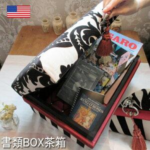 ダマスク茶箱10KH W43×D30×H20 ジュエリーボックス ジュエリーケース アクセサリーケース アクセサリーボックス インテリア茶箱 一点物 ギフト プレゼント メイクボックス 書類ケース アナスイ ゴシック アンティーク