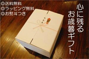 配送時のパッケージ【すっぽん鍋】
