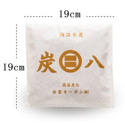 炭八スマート小袋3個セット