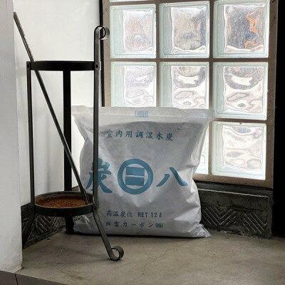 調湿木炭炭八炭八室内用大袋4個セット