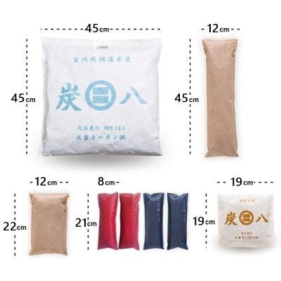 調湿木炭5種類セット