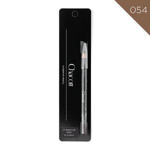 【チャコット公式(chacott)】アイブロウペンシル 054 (ダークブラウン)