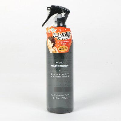 【チャコット公式(chacott)】まとめ髪アレンジウォーターチャコット限定サイズ