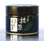 【福岡/八女/星野園】【抹茶】星の初鷹100g(濃茶)鎮信流十三代宗家御好/POWDER Matcha Green Tea
