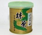 【抹茶】小倉山30g