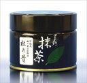 【福岡/八女/星野園】【抹茶】杜の昔100g(濃茶)宗へん流幽々斎宗匠御好/POWDER Matcha Green Tea