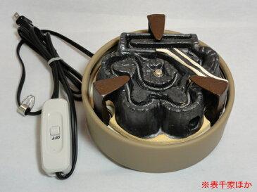 【送料無料!】【創巧 野々田】F415風炉用炭型電熱器Aタイプ表千家流ほか
