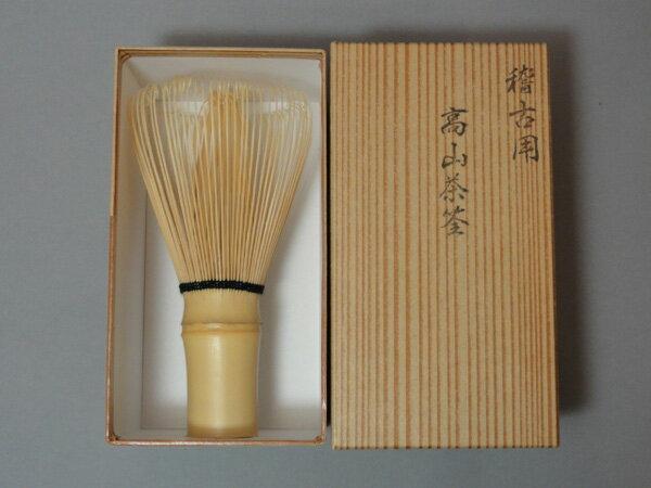 ※超お買い得![国産茶筅]【茶道具】奈良高山製   稽古用茶筅/tea whisk