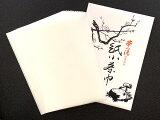 紙小茶巾(20枚入)