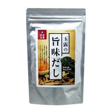 玉露の旨味だし(30包)【化学調味料無添加】