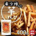 【送料無料】【1000円ぽっきり...