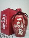 全量芋焼酎 一刻者 赤 (いっこもんあか) 石甕貯蔵 陶器瓶 (赤色ボトル) 27度 720ml