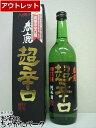 【あす楽】春鹿 超辛口 純米酒 黒ラベル 720ml