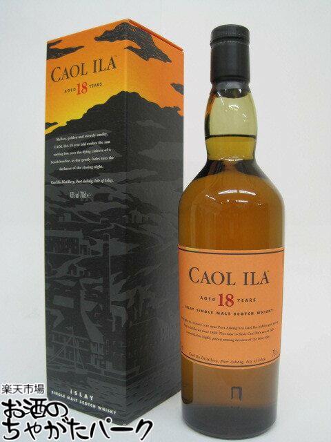 スコッチ・ウイスキー, モルト・ウイスキー  18 43 700ml