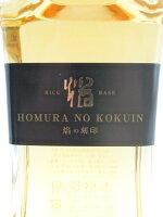 繊月酒造 焔の刻印 10年樽貯蔵 米焼酎 35度 720ml