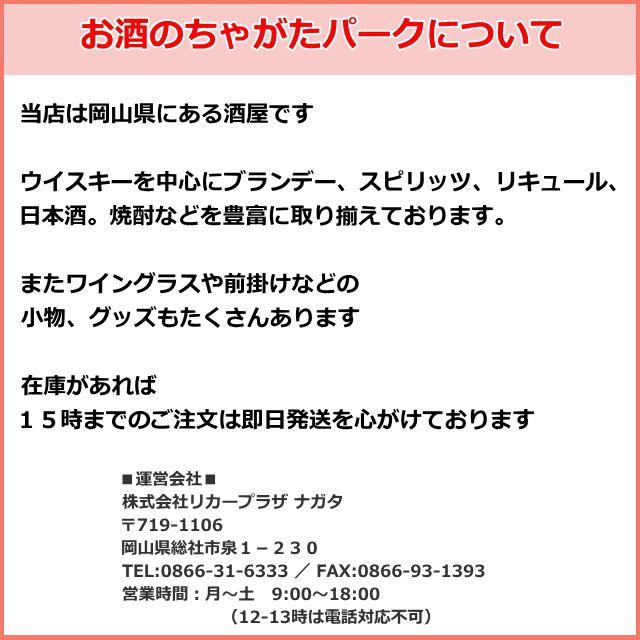 【あす楽】【梅酒】 鍛高譚の梅酒 (たんたかた...の紹介画像3