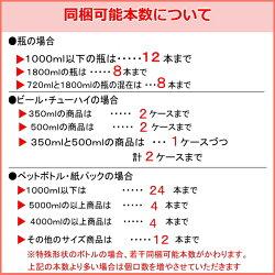 ニッカXO白(りんごブランデー)660mlお買い物マラソン