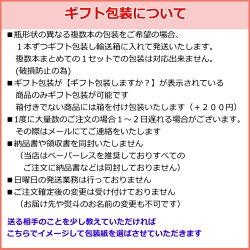ニッカXO白(りんごブランデー)40度660ml【ブランデー】