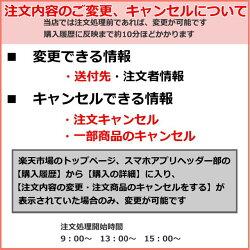 ニッカXO白(りんごブランデー)40度660ml【ブランデー】お酒のちゃがたパーク