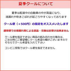 ニッカ竹鶴17年ピュアモルト箱なし43度700ml