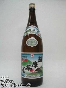 村尾酒造 薩摩茶屋 芋焼酎 25度 1800ml ■村尾の蔵元