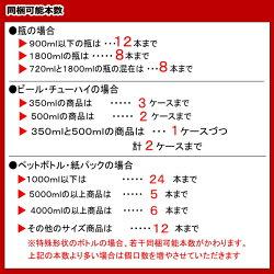 6月[ギフト]森伊蔵芋焼酎桐箱入り25度1800mlお酒のちゃがたパーク