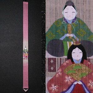 [Order] Hamasaki Tapestry Hina (Kakejiku, Japanese tapestry) [Spring / Momo-no-bushi / Ohina-san, Hina-san]