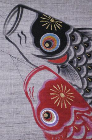 麻タペストリー『恋鯉』(新2)(掛軸、和風タペストリー)【春、初夏/子供の日/こどもの日/端午の節句/こいのぼり/鯉】【北海道・九州・離島以外】(包装、のし不可 )