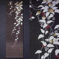 麻タペストリー『早乙女かずら』(掛軸、和風タペストリー)【秋/花】【送料無料】