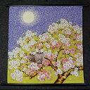 ちりめん友禅タペストリー『桜にふくろう』(掛軸、和風タペストリー)...