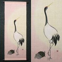 タペストリー『鶴と亀』(掛軸)
